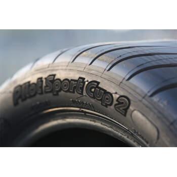 Michelin Pilot Sport CUP 2 235/35 ZR19 91 Y zesílená fr letní - 2