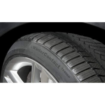 Continental WinterContact TS 850P 235/50 R19 99 H fr, contiseal zimní - 2