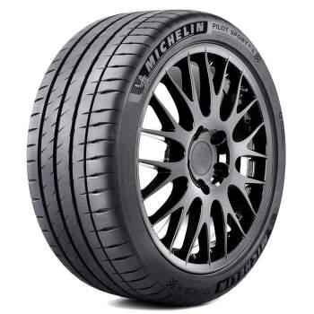Michelin Pilot Sport 4 S 315/30 ZR20 104 Y zesílená fr letní - 6