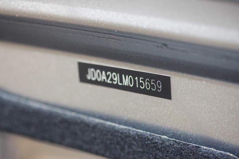 VIN kód nového auta